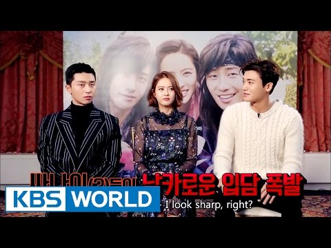 "Interview Drama ""Hwarang"" [Entertainment Weekly / 2016.12.19]"
