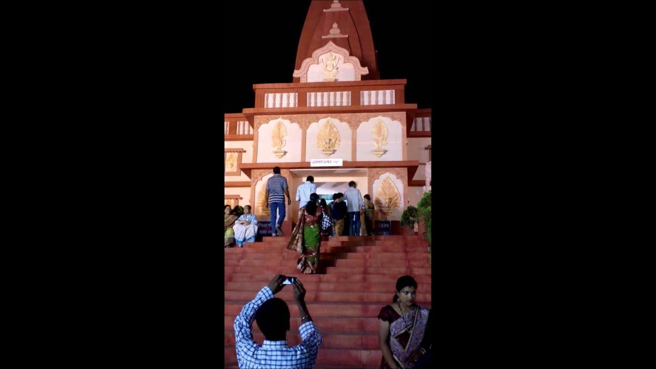 Puja 2014 Puja Parikrama 2014 hd