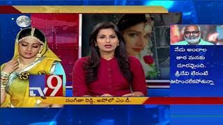 Sridevi Deth || Actress Roja Ramani remembers association with Sridevi