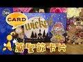 【棋樂玩文具】萬聖節卡片happy Halloween Card 冠軍卡片#010