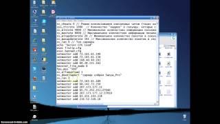 Как сделать свой сервер видимым css v34