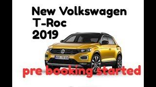 New Volkswagen T-Roc 2019 || price & details