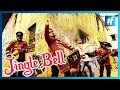 Download Jingle Bells (Indian Version) | Merry Christmas 2014| Ehesaas | Full Song MP3 song and Music Video