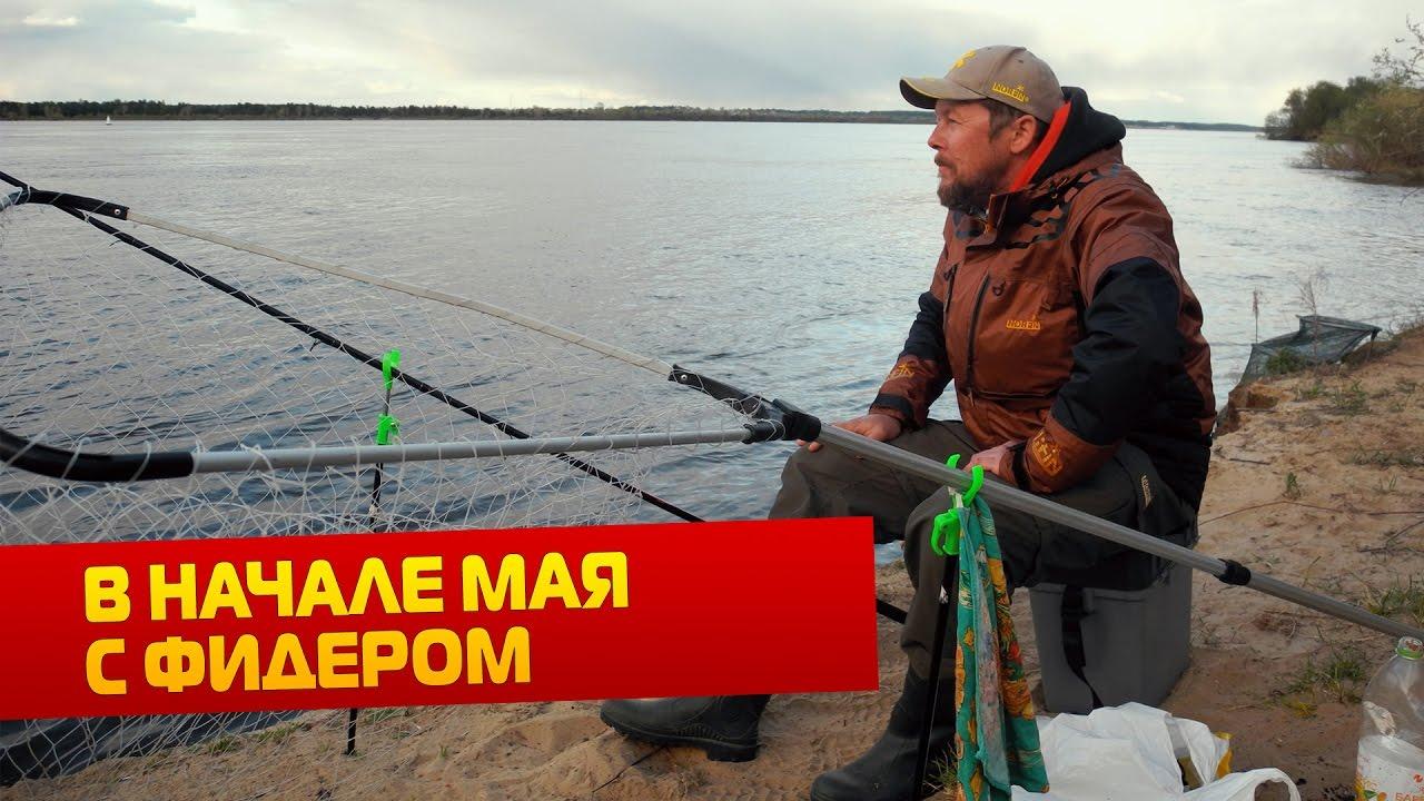 донная рыбалка на речке