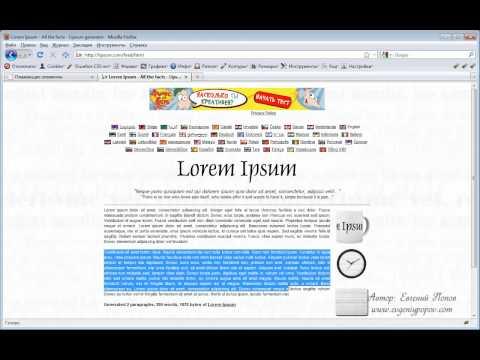 Курс CSS - Урок №32. Очистка обтекания.