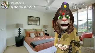 Athagaru  and kodalu jokes