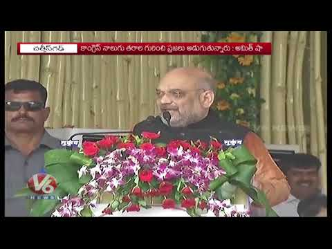 BJP Does Not Need To Give Account Of Its Work To Rahul Gandhi: Amit Shah | V6 News