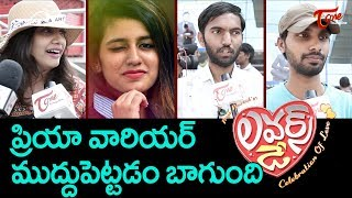 Priya Varrier's Lovers Day Movie Public Talk | Valentine's Day Special Movie | TeluguOne