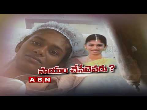Soda Gas Cylinder Victim Suryakala seeks Financial Aid | Account Details in Video | Red Alert