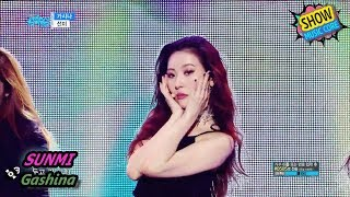 download lagu Comeback Stage Sunmi - Gashina, 선미 - 가시나 Show gratis