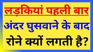 Most important gk questions and answers || Gk Quiz || Interesting Gk || Gk || #interestinggk #gk