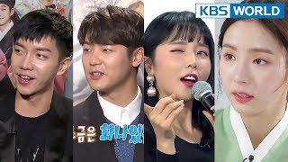 Entertainment Weekly   연예가중계 - Hong Jinyoung, Lee seunggi, Kang MinHyuk,etc [ENG/CHN/2018.02.12]