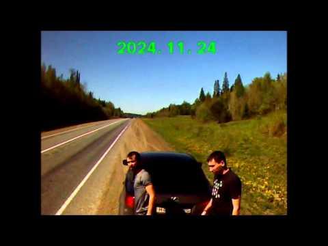 Авто подстава. 267ой км на Пермь.