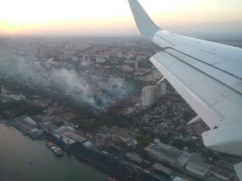 Пожар в центре Ростова: обзорный сюжет