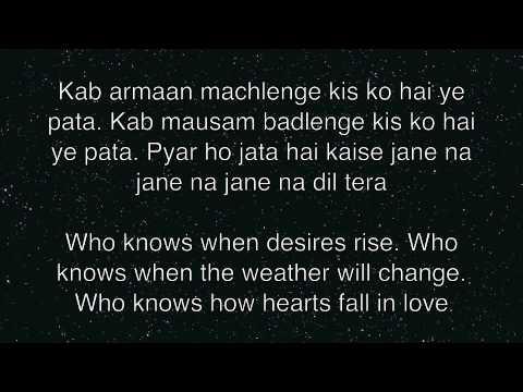Nazar se Nazar mile   Rahat Fateh Ali Khan   Lyrics and Translation