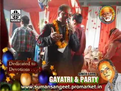 Sufiana : Ek fakira aaya shirdi gaon mein Aa baitha......Sai...