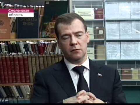 Fragment Programu Wiadomości Vesti Na Pervom Kanale Rosyjskiej TV 1TV 2011 04 11