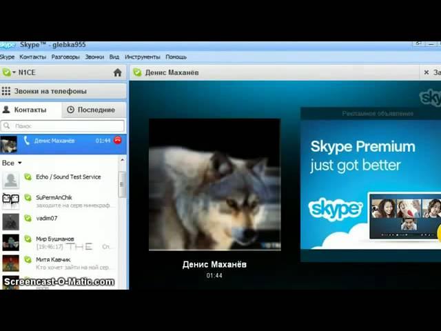 Посмотреть ролик - Взлом пароля в skype - как это сделать пароль вконтакт в