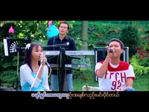 Myanmar Songs - Thu Thi Par Kwal video