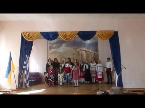 Енотіта, День незалежності Греції/Enotita-Independence Day of Greece (Kyiv, Ukraine) 2016 (11)