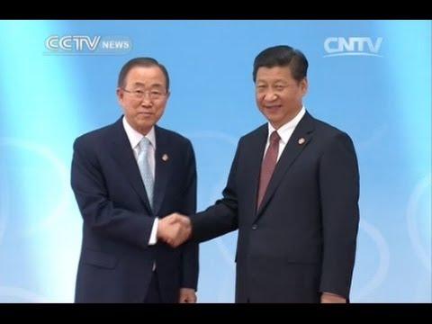 CICA Summit to build trust gets underway