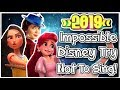 2019 ULTIMATE DISNEY 🎤NO SING🎤 CHALLENGE - CAN YOU PASS?