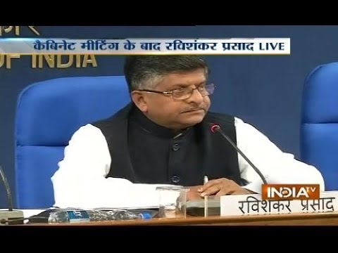 Live: Ravi Shankar Prasad addressing media persons on SIT formation