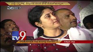 Galla Aruna Kumari's daughter Ramadevi to join politics