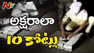 Visuals : 10 crore cash haul in Adilabad, Poll Money? - NTV