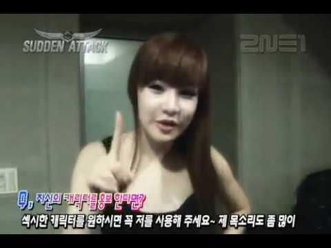 2NE1투애니원 - Recording for Sudden Attack Game