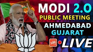 PM Modi LIVE | Modi First Public Meeting After 2019 Elections in Ahmedabad, Gujarat  LIVE