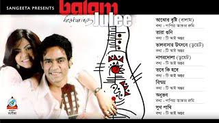 Balam, ft. Julee - Full Audio Album - Sangeeta