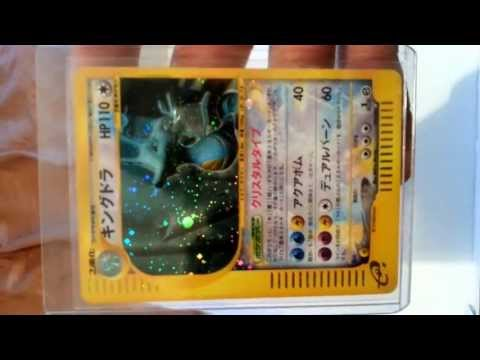 1st Edition Japanese Crystal Cards (Test Video)