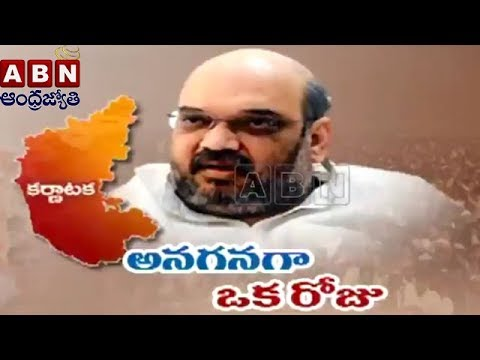 Amit Shah behind BJP's confidence in Karnataka elections