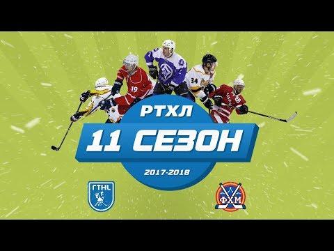 ХК Феникс-9 vs Домодедово