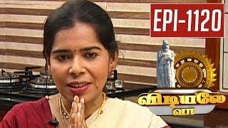 Garcinia Cambogia - To Control Hunger | Vidiyale Vaa | Epi 1120 | Unavu Parambariyam | Kalaignar TV