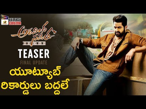 Aravindha Sametha TEASER Final Update | Jr NTR | Pooja Hegde | Trivikram | Mango Telugu Cinema