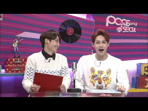 Pops in Seoul - Who is the most visually attractive male idol star?