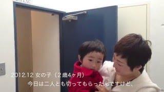 BABY,赤ちゃん,子供カット②
