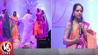 MP Kavitha Participate In Brahma Kumaris' 80th Anniversary Celebrations