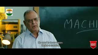 3 Ideats | Machine definition | funny video | subha ko leti hai sham ko leti hai (Funny_video)