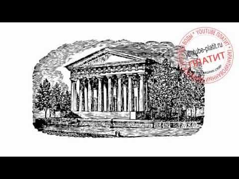 Видео как нарисовать колонну