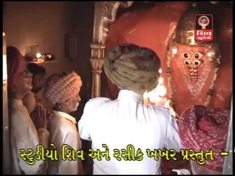 Vagdavo Sharnayu Ne Dhol |  Maa Ashapura-Kutch Kalyani