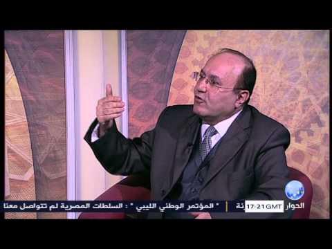 مراجاعات مع د. نبيل الحيدري الكاتب و الباحث في الشؤون الإسلامية- الحلقة الأولى
