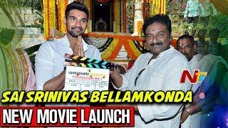 BellamKonda Sai Srinivas New Movie Launch under Vamsadhara Creations || NTV