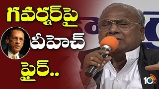 T Congress Leaders Slams On Governor Narasimhan | Kaleshwaram Project | TS