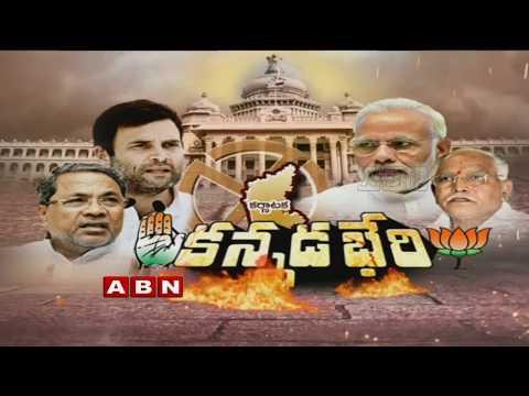 Karnataka Election 2018 | CM Siddaramaiah Takes To Twitter, Targets PM Modi