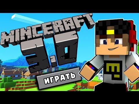 Скачать Minecraft 1. 2