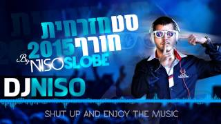 ♫✭☆ Dj Niso Slob סט רמיקסים מזרחית חורף 2015 ☆✭♫