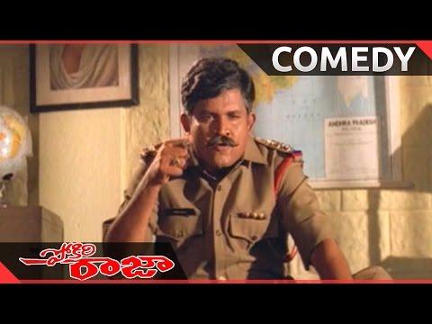 Pokiri Raja Movie     Ali ,  Tanikella Bharani Monkey Action Comedy Scene    Venkatesh, Roja Photo Image Pic
